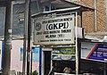 GKPI Jemaat Khusus Maranatha Tambunan.jpg