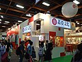 Gaea Books booth, Comic Exhibition 20160816.jpg