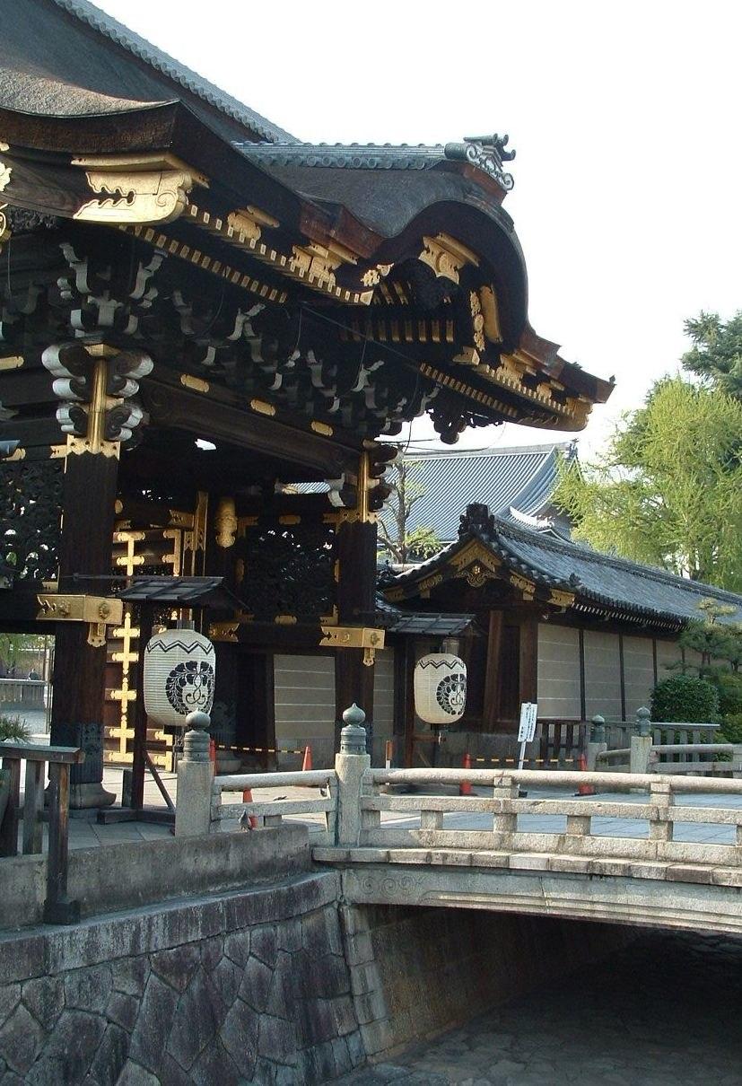 Gate'nishihongwanji