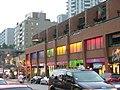 Gay Toronto View Down Church Street.jpg