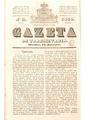 Gazeta de Transilvania, Nr. 3, Anul 1840.pdf