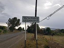 Geghhovit Village (4).jpg