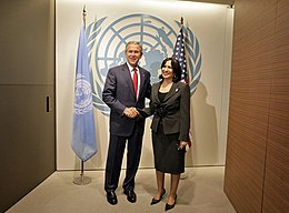 George W. Bush and Haya Rashed Al Khalifa.jpg
