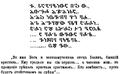 Georgian inscription from the Corokhi basin transl. (Taqaishvili, 1905).PNG