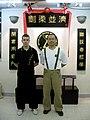 Gherardo mattia mongardini wan kam leung master matt 2008.jpg