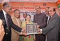 Ghulam Nabi Azad being presented the Polio Champion Award by Rotary International at the launch of the National Immunization Day for Polio, in New Delhi on February 07, 2010.jpg