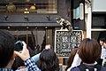 Ginza Cat (7331687940).jpg