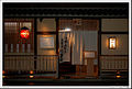 Gion restaurant by Francesco G in Kyoto.jpg