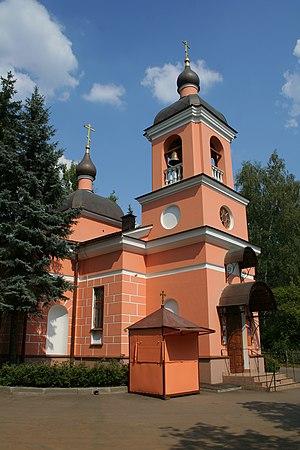 Храм святого царя мученика миколая й