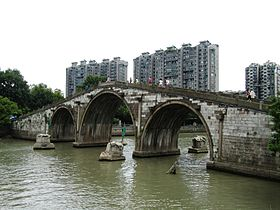 Gongchen Bridge 05 2013-07.JPG