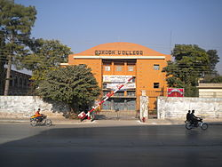 Gordon College, Rawalpindi.JPG