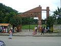 Govt bangla college front.jpg
