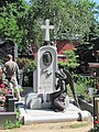 Grave of Klara Luchko.jpg