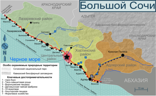 Greater Sochi map rus.png