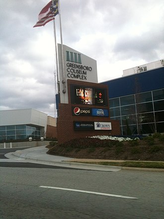 Greensboro Coliseum Complex - Main entrance of the complex in 2016.