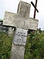 Grodno 2019 Cmentarz Farny 036.jpg