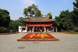 Guangxiao Temple (Guangzhou) - Image: Guangzhou Guangxiao Si 2012.11.19 13 25 45