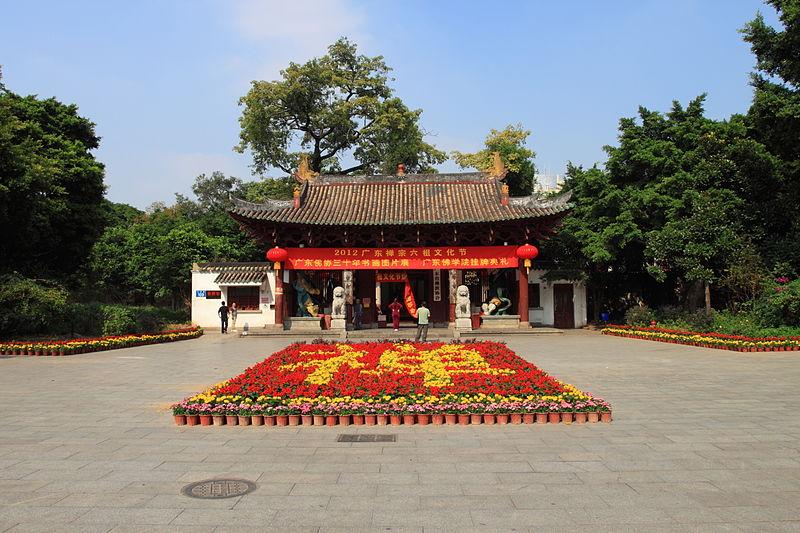 File:Guangzhou Guangxiao Si 2012.11.19 13-25-45.jpg