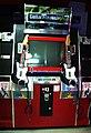 GuitarFreaks V8 arcade machine.jpg