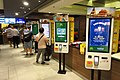 HK 上環 Sheung Wan 信德中心 Shun Tak Centre shop 麥當勞 McDonald's restaurant May 2018 IX2 Self-Service terminals.jpg