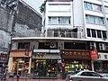 HK 上環 Sheung Wan 皇后大道中 Queen's Road Central October 2018 SSG 06.jpg