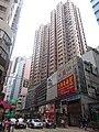 HK 上環 Sheung Wan 皇后大道中 Queen's Road West 中原廣場 Midland Plaza facade Morrison Street October 2016 Ka Ho Restaurant sign DSC.jpg