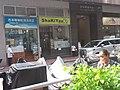HK 上環 Sheung Wan 蘇杭街 Jervois Street shop August 2018 SSG 14.jpg