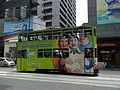 HK 上環 Sheung Wan Des Voeux Road Central tram body Pleo rb June-2012.JPG