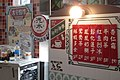 HK 旺角 Mongkok 始創中心 Pioneer Centre exhibition Oct 2017 IX1 food menu n pricelist on wall.jpg