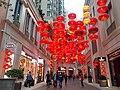 HK 灣仔 Wan Chai 囍歡里 Lee Tung Avenue shop n red lanterns March 2020 SS2 19.jpg