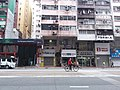 HK 灣仔 Wan Chai 軒尼斯道 Hennessy Road January 2019 SSG 01.jpg