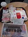 HK 香港機場快線 Airport Terminal T1 shop 麥當勞餐廳 McDonald's Fast Food Restaurant breakfast tray August 2019 SSG 01.jpg