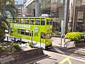 HK CWB 銅鑼灣 Causeway Bay Tram Teminus green tram 117 body ads Hong Kong Green Orangisation Certification HKGO Scheme 怡和街 Yee Wo Street November 2019 SS2.jpg