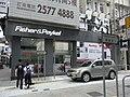 HK Causeway Bay 禮頓道 Leighton Road 禮頓里 Leighton Lane sign sidewalk shop Fisher & Paykel Aug-2010.JPG