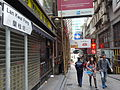 HK Central Lan Kwai Fong street name sign n visitors Dec-2015 DSC.JPG