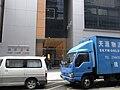 HK Cheung Sha Wan 長沙灣 Lai Chi Kok 永康街 Wing Hong Street 37 福源廣場 Ford Glory Plaza sidewalk carpark Oct-2010.JPG