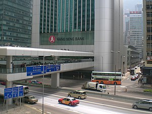 Hang Seng Bank - The Hang Seng Headquarters, located in Central, Hong Kong.