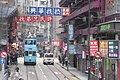 HK KMBus 968 tour view 上環 Sheung Wan Feb-2018 IX1 22.jpg