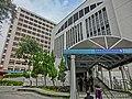 HK King's Park 伊利沙伯醫院 Queen Elizabeth Hospital entrance sign n stairs Jan-2014.JPG