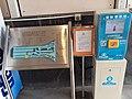 HK Kln 九龍城區 Kowloon City District 土瓜灣道 To Kwa Wan Road 新碼頭街 San Ma Tau Street Ferry Piers June 2020 SS2 03.jpg