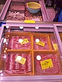 HK Kln 九龍城 Kowloon City 土瓜灣 To Kwa Wan 馬頭角道 Ma Tau Kok Road near 炮杖街 Pau Chung Street outdoor wet food market June 2020 SS2 03.jpg