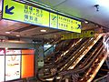 HK Mongkok 聯合廣場 Allied Plaza night mall interior escalators n yellow sign Oct-2013.JPG