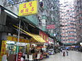 HK Quarry Bay 英皇道 King's Road 993 得利樓 Tak Lee Building courtyard noodle shops Nov-2010.JPG