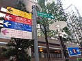 HK SSP 深水埗 Sham Shui Po 荔枝角 Lai Chi Kok Road near Mei Foo Sun Chuen February 2019 SSG 01.jpg