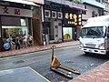 HK SW 上環 Sheung Wan 永樂街 Wing Lok Street August 2019 SSG 06.jpg