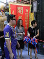 HK SW 119 Queen's Road West Park'n Shop Grand Open Ribbon-cutting ceremony Aug-2012 081.JPG