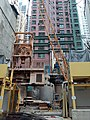 HK SYP 西環 Sai Ying Pun 第三街 Third Street construction site January 2021 SS2 03.jpg
