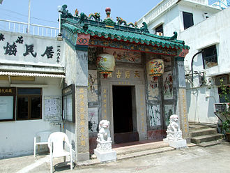 Shek O - Tin Hau Temple in Shek O Village.