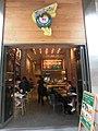 HK Tin Hau Tung Lo Wan Road Triple-Os by White Spot shop sign Apr-2014.JPG