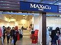 HK Tung Chung CityGate Outlets shop Max & Co Oct-2012.JPG